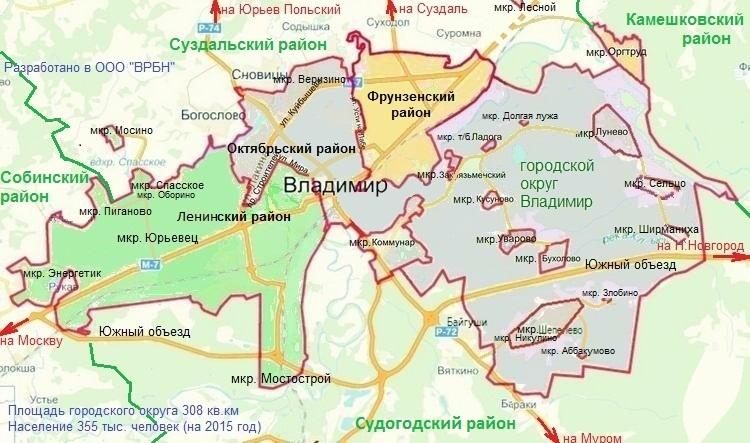 В городской округ Владимир