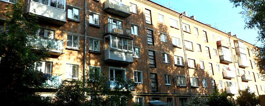 Публикации и статьи о недвижимости